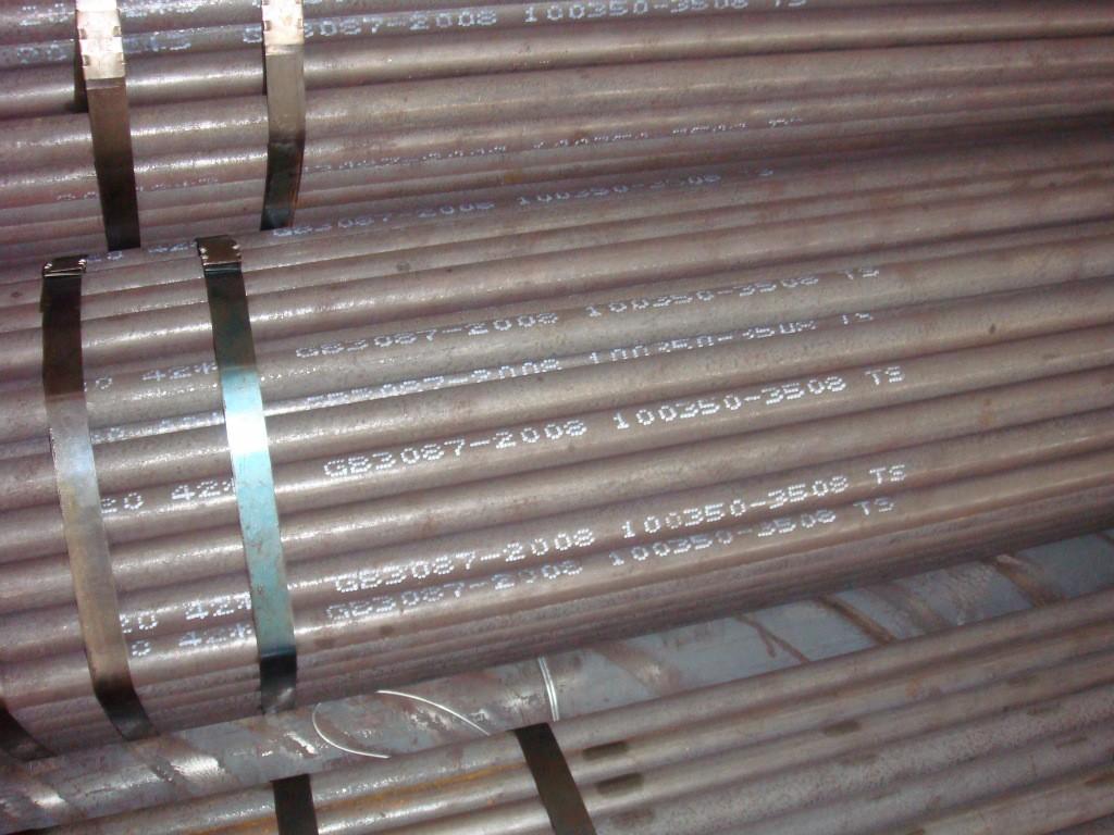 GB3087-2008低中压锅炉用无缝钢管