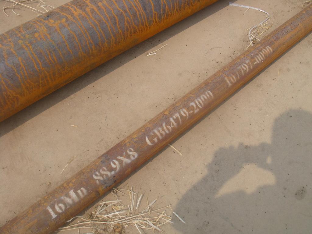 GB 6479-2000高压化肥设备用无缝钢管