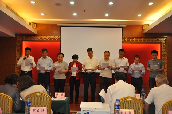 GB/T 13793-201×国家标准宣贯研讨会