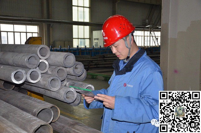 钢管公司2013年度劳动模范