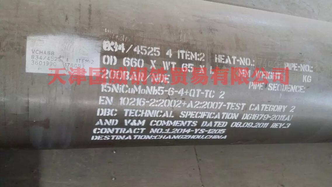 火力发电厂四大管道材料:15NiCuMoNb5-6-4