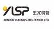 2015年中国钢管十大品牌-江苏玉龙钢管股份有限公司